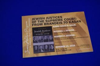 Jewish Justices event poster