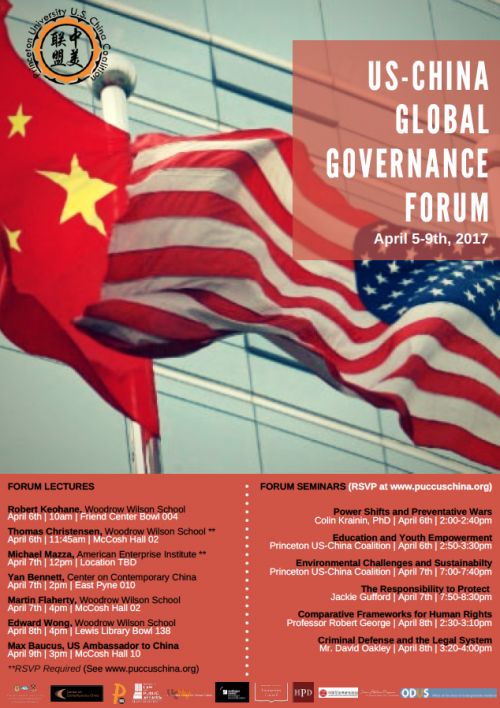 PUCC Global Governance Forum poster